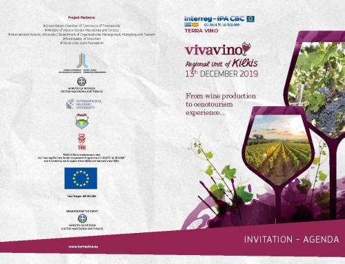 Viva Vino Regional Unit of Kilkis